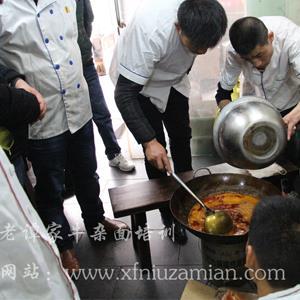 傳統味道襄陽牛肉面牛雜面到老譚家培訓加盟