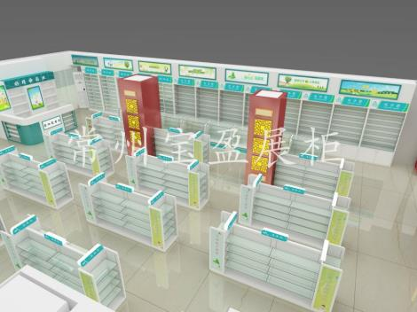 大药房整体设计规划