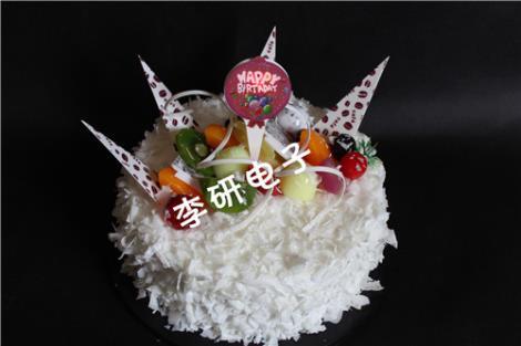 生日蛋糕蠟燭
