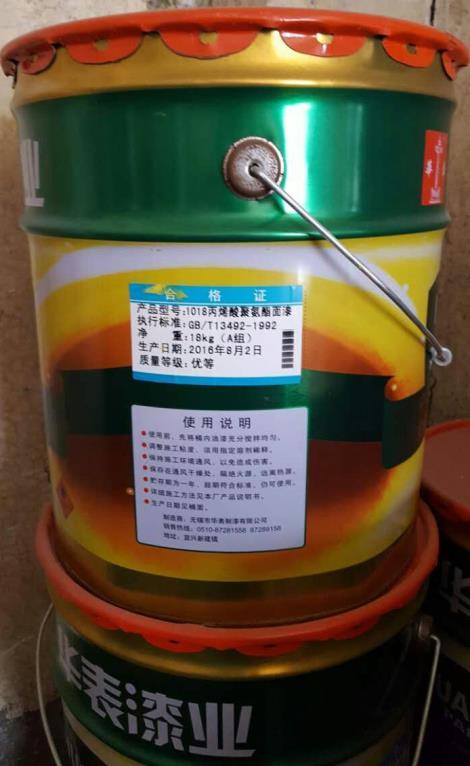 酯肪簇丙烯酸聚氨酯面漆