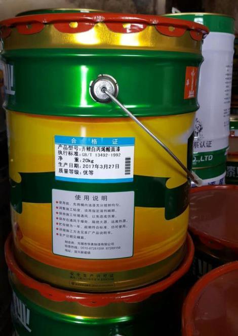 水性聚氨酯单组份面漆