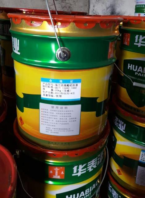 水性丙烯酸聚氨酯面漆的价格