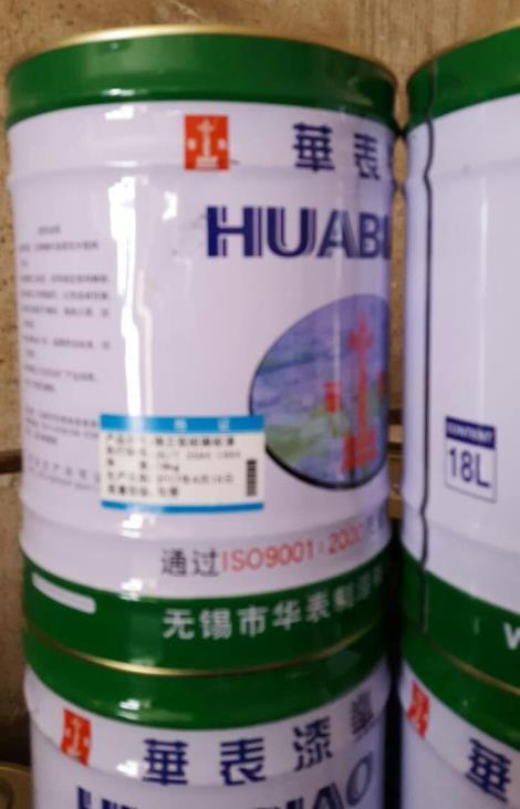 水性丙烯酸聚氨酯面漆供应商