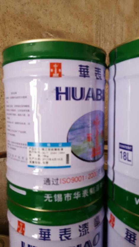 水性聚氨酯单组份底漆的厂家