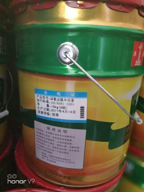 水性环氧富锌底漆的价格