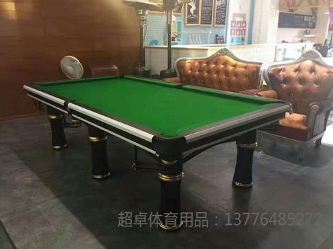鑫嘉利台球桌