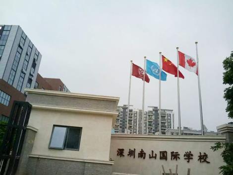 深圳不锈钢旗杆厂家_送货上门_价格巨划算