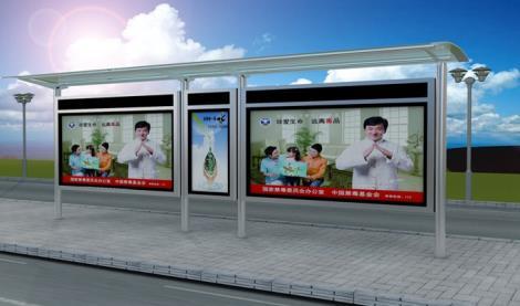 公交车站台灯箱--官方网站