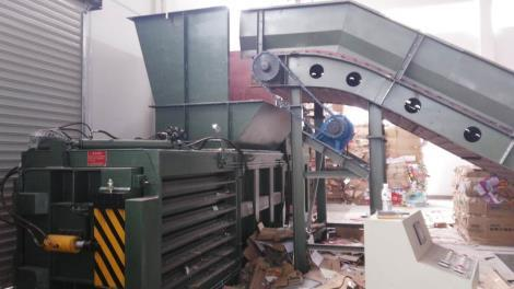 废纸打包机供应商