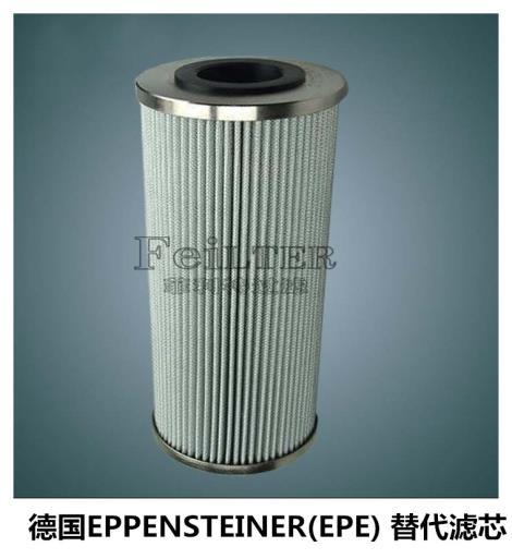 EPE濾芯1561M10P