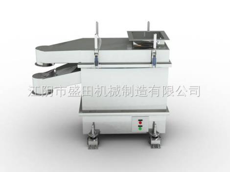ZS系列方形振动筛粉机