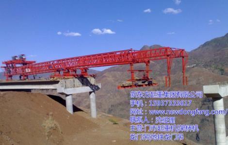 山西太原架桥机厂家研制的一种双导梁架桥机图片