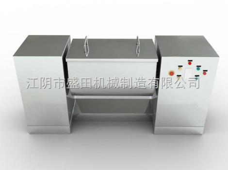 WSH系列双浆槽型混合机