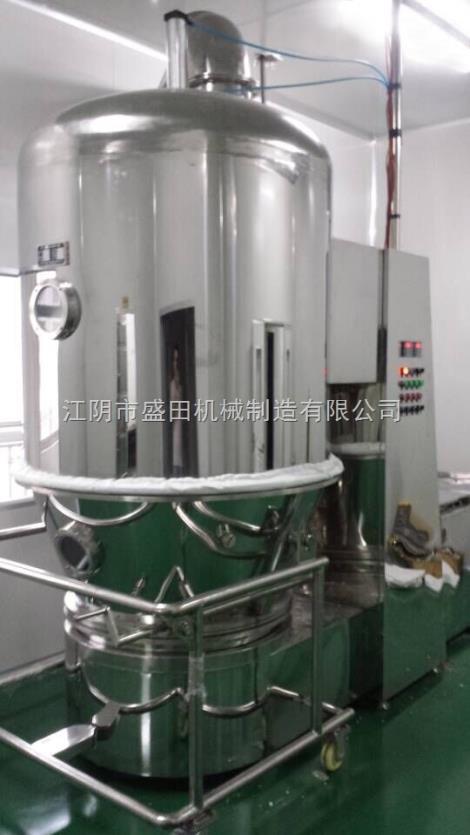 红曲沸腾干燥机
