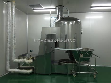 GFG沸腾干燥机