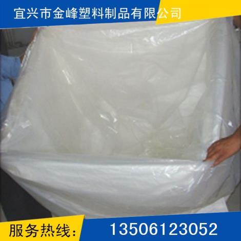 集装箱水囊液袋