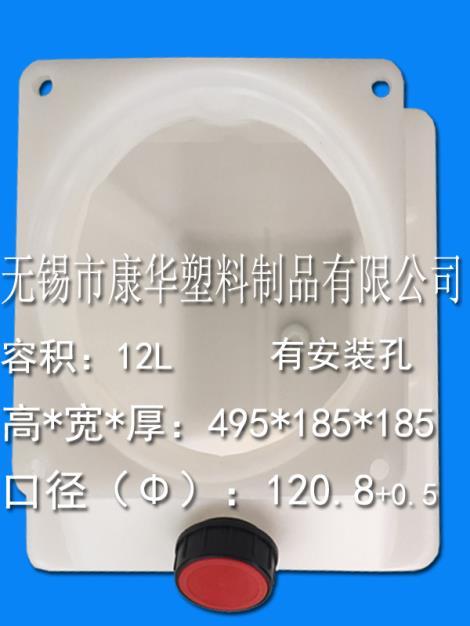 12L动力单元塑料油箱