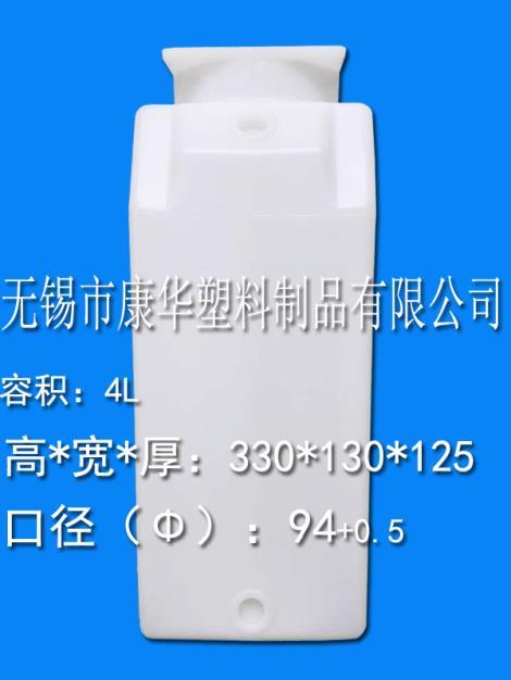 4L动力单元塑料油箱