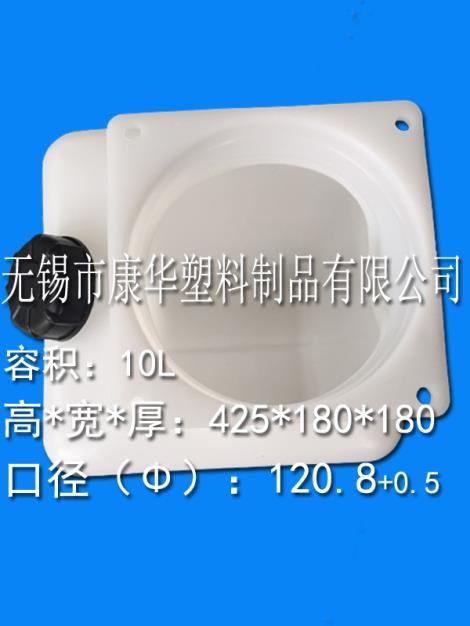 10L动力单元塑料油箱