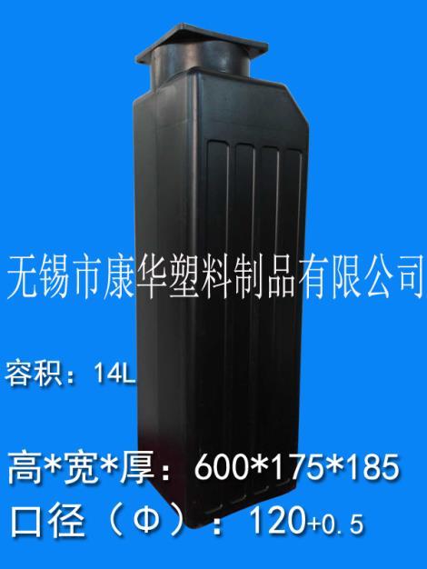 14L液压动力单元油箱