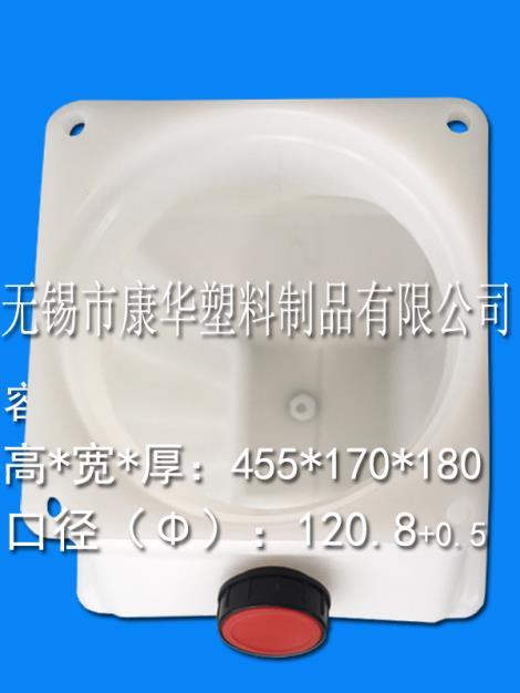10L液压动力单元油箱
