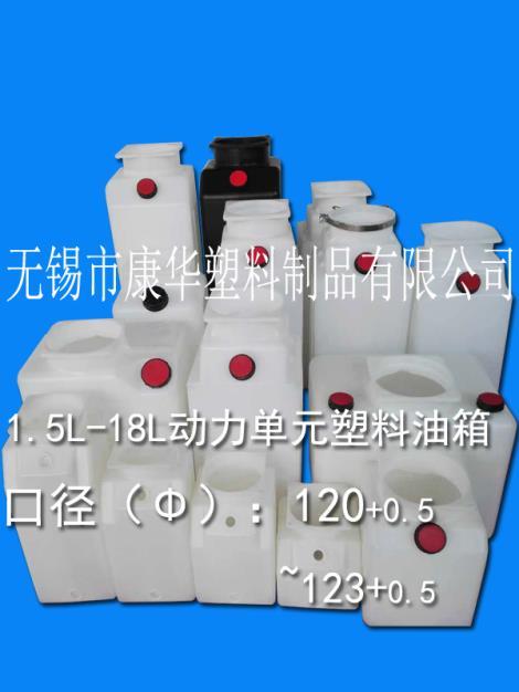 液压泵站油箱