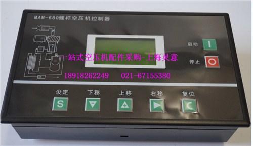 空压机控制器_空压机一体式控制器_普乐特mam680_灵意