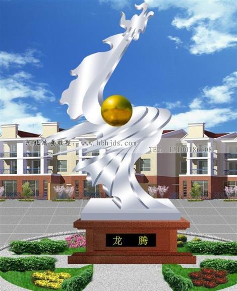 龍騰雕塑圖片白鋼不銹鋼雕塑制作工廠