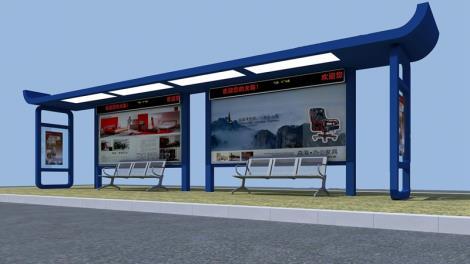 公交站台--官方网站