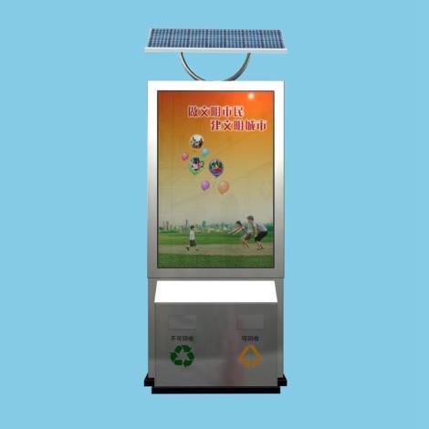 太阳能广告垃圾箱--官方网站