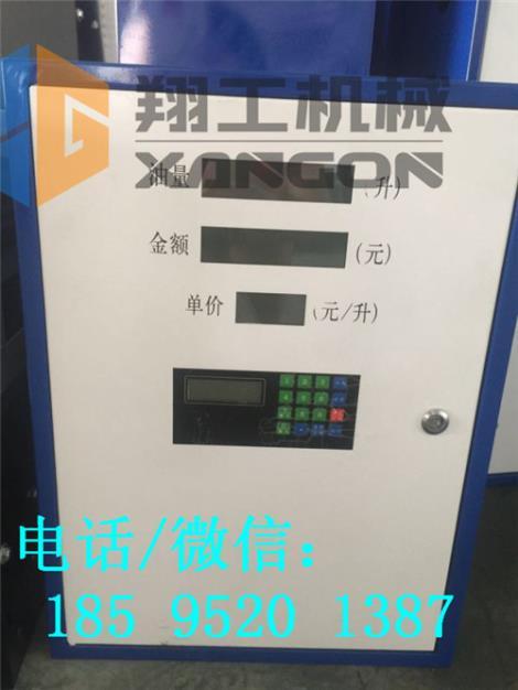 柴油加油機 加油站的加油機多少錢 可以加