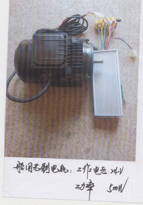船用無刷電機(500W)