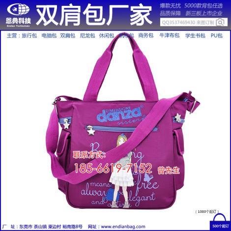 郑州手提包单肩包OEM_郑州包包生产厂家