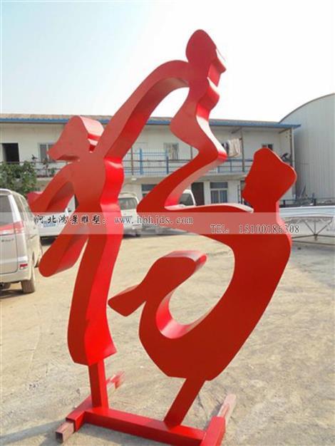 不銹鋼人物雕塑  抽象人物不銹鋼雕塑