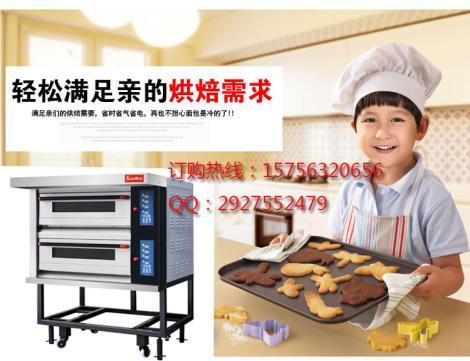 郑州蛋糕店设备供应