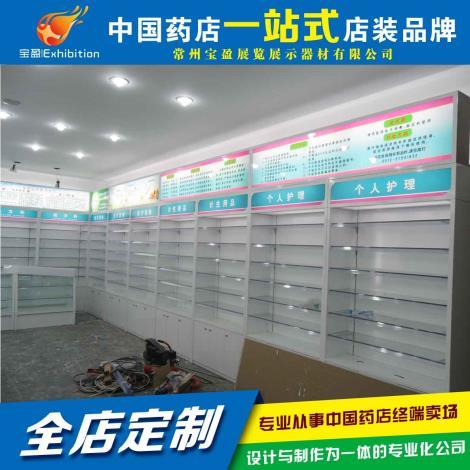 常州定制药店展柜厂家,药店展示柜设计制作