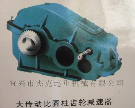 大传动比圆柱齿轮减速器