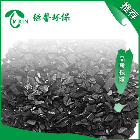 水处理椰壳活性炭