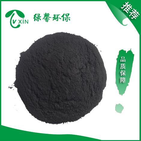 污水处理煤质粉状活性炭