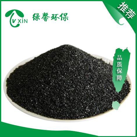 污水处理煤质颗粒活性炭