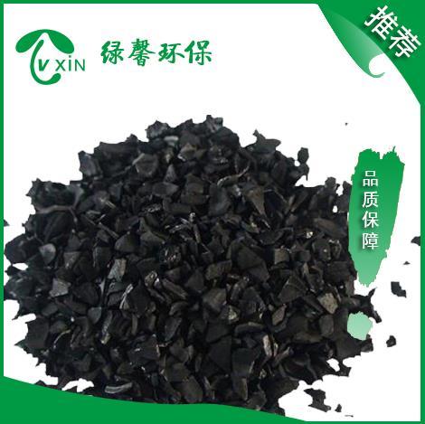 椰壳活性炭颗粒