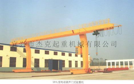 MHL型电动葫芦门式起重机