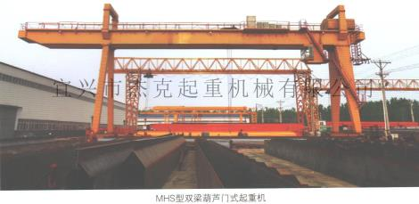 MHS型双梁葫芦门式起重机