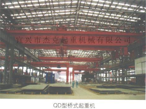 QD型桥式起重机