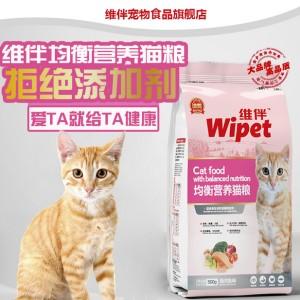 貓糧幼貓成貓天然糧特價1-4月寵物去毛球