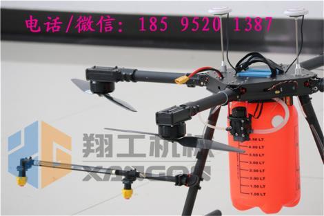 翔工植保無人機 噴灑農藥無人機