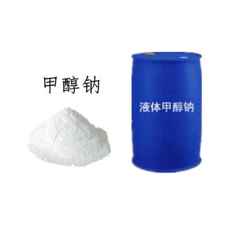 蚌埠甲醇钠