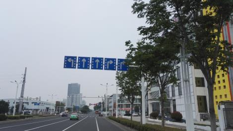 交通指示牌制作