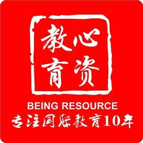漢語課堂茶文化 對外漢語課堂 漢語教師培訓 心資供