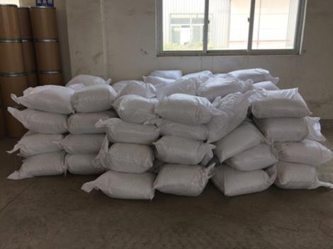 氨基钠袋装型